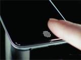 你怎么看待手机隐形指纹解锁功能?